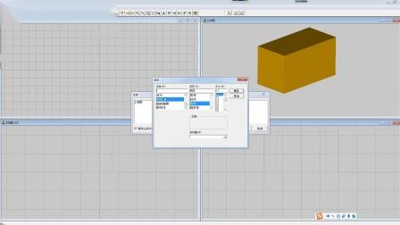 jewelcad软件初级教程1-视图认识