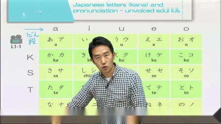 旭文日语网络课堂-新制50音课程-免费完整版在腾讯课堂公开中! 50yin_L1-1