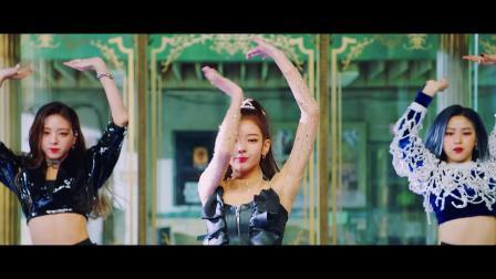 [杨晃]韩国女团ITZY全新单曲 WANNABE