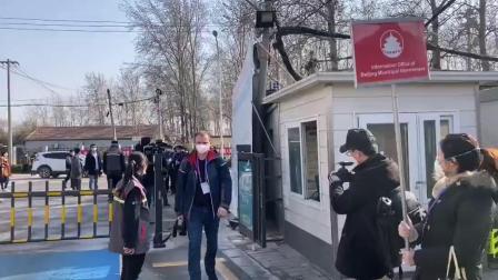 外国记者探访朝阳区黑庄户乡,亲历中国疫情防控一线