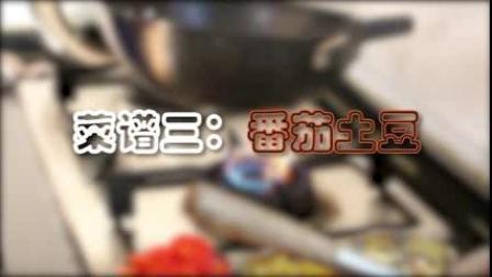 疫情在家,来和上海西点军训学校校长学习做菜吧