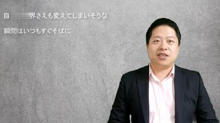 【网红搞笑日语老师】日语培训多少钱之初级进阶语法介绍(5节) 19.样态推测