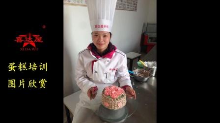 常熟蛋糕培训学校喜达屋蛋糕培训图片欣赏.mp4