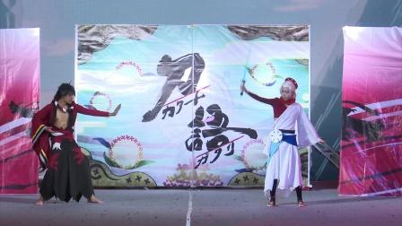 2017CJ东北赛区决赛《刀语》(剪辑版)