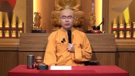 2017-11-19大寂靜精舍禪一開示1-隨機開示(有字幕)