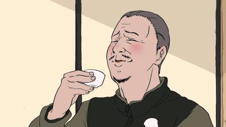 缘结熊本第10话