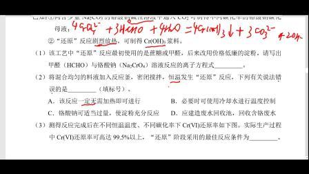 2020年深圳市普通高中高三年级线上统一测试理科综合能力测试化学学科试卷
