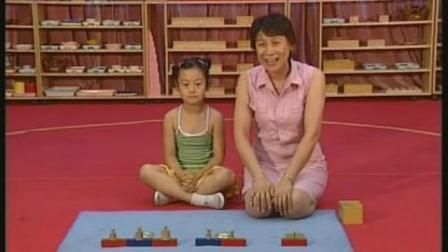 【幼师秘籍】蒙特梭利数学视频01 高清(480P)-51-469