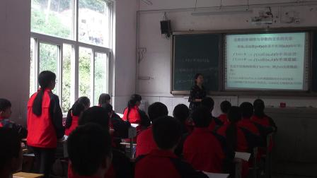 王燕.高二数学选修2-2《函数的单调性与导数》 蓝光(1080P)-21-339