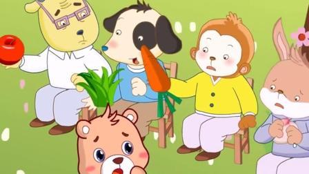 儿童歌曲(可一儿歌)-分果果