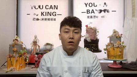 重庆面包蛋糕师培训
