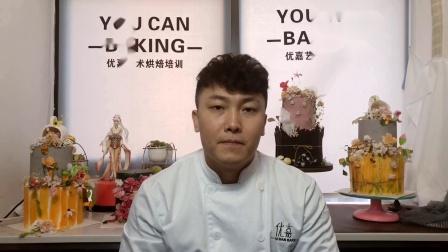 重庆哪里有烘培学校,重庆西点烘焙学校