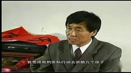 丁老师的新闻报道2010-2