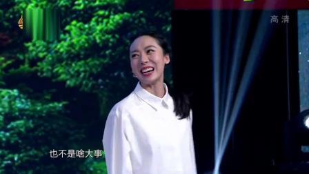 17年山东卫视春晚相声小品合集(上)