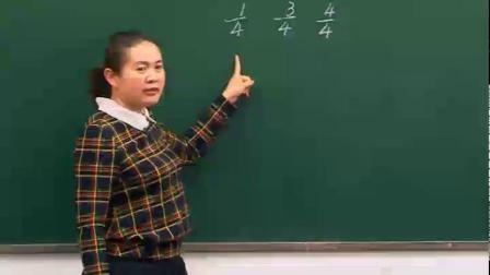 25五年级数学下册第四章《分数的意义和性质》真分数与假分数.mp4