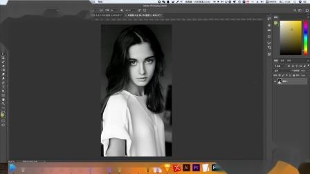 第20课 Photoshop中拾色器介绍,怎么给黑白照片上色?