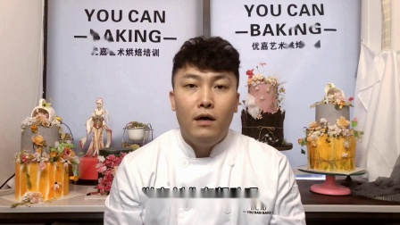 哪里有烘焙学校,重庆蛋糕培训学校