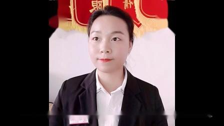 南阳市人社局职业技能培训视频-中式烹调学习视频.mp4.mp4