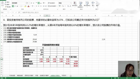 logo_excel-财务excel-excel财务-会计excel-excel会计-excel视频-excel教程-excel函数1