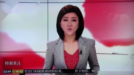 BTV北京新闻播出候鸟直播连线黑豹野保站