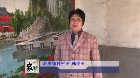 记忆抹不去的村庄——郭心明房屋拍摄纪实