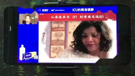 王小亭  精准镇静2.mp4