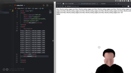 VScode最实用入门指南