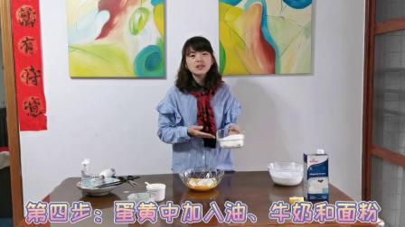 《电饭煲蛋糕》——四川省泸州市发展和改革会周贤