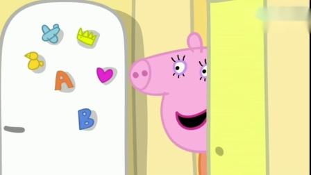 小猪佩奇今天是猪妈妈的生日,猪爸爸亲手制作了生日蛋糕.mp4