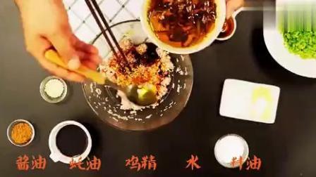 芹菜饺子馅的做法,这样调的馅真香,好吃不油腻,味道还格外鲜.mp4