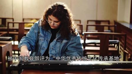 国际交流中心宣传片(介绍版).mp4