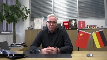菲特中国Fette Compacting China | 来自菲特中国的问候