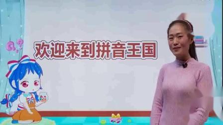 一年级汉语拼音:声母与韵母拼读口诀,太全了,家长快帮孩子收藏超清