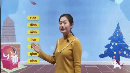 一年级汉语拼音:韵母声母发音要领趣味教学,你的孩子掌握了吗?超清