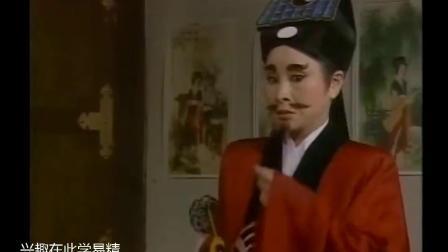 1993 黄香莲歌仔戏 宝贝王爷贵千金 -茅山道士(许秀年、黄香莲、易淑宽).mp4