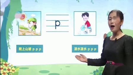 汉语拼音字母表:让孩子快速掌握单韵母的方法,家长快点收藏超清