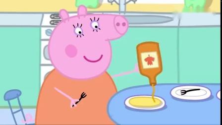 小猪佩奇:猪爸爸生日啦,猪妈妈为了给他惊喜,要做蛋糕呢.mp4