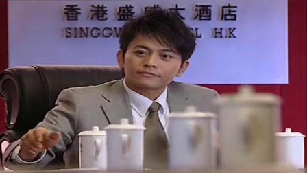 香港姊妹:富二会当场发飙,怎料员工不服离开,富二代愣了.mp4