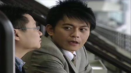 香港姊妹:富豪老总回酒店,富二代赶忙讨好老总,怎料被怒斥.mp4