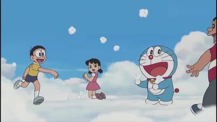 哆啦A梦:大雄站在云上,还能看到飞机,真的太美了!.mp4