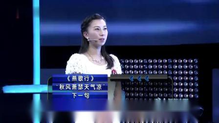 """《芝麻开门》 美女上节目遭闺蜜""""暗算"""" 用脸绷丝袜搏命抢礼物"""