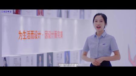 山东省潍坊商业学校制冷专业介绍.mp4