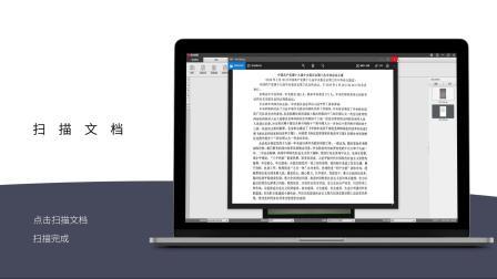 15152高拍仪拆件组装、驱动软件安装、软件简单使用演示视频