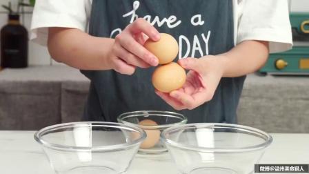猫和老鼠芝士蛋糕丨南瓜芝士蛋糕 猫和老鼠的奶酪芝士减脂甜品
