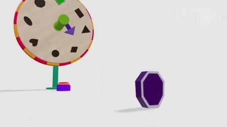 色彩形状认知早教动画,看动画学习认识各种形状英文名称颜色.mp4