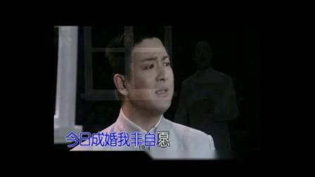 沪剧《叛逆女性》叔嫂恨