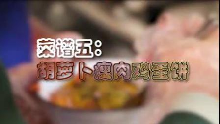跟着上海西点军训学校创始人一起学做菜吧