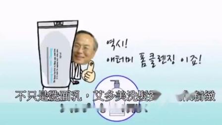 董事长😂告诉你为什么艾多美泡泡洗面奶那么一点点就可以打出那么多泡泡来,超级节省的植物性氨基酸洗面奶哦!
