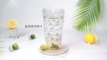 自制网红奶茶教程:金桔柠檬茶的做法
