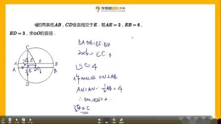 初二数学春季创新班第3讲练习册视频讲解